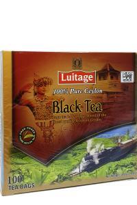 Чай зеленый с саусепом Sun Gardens Soursop 90 г
