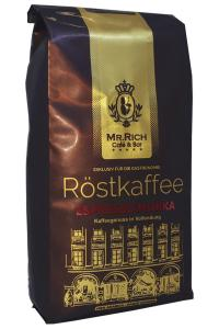 Чай черный с ароматом клубники Hyleys Клубника со сливками 25 шт х 1,5 г  (658)