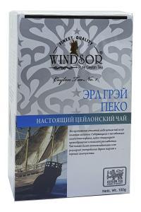Чай черный с бергамотом Windsor Earl Grey Black Tea 100 г (53791)