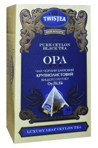 Чай черный с бергамотом в пакетиках-пирамидках Twistea Earl Grey 20 шт х 2 г (1700)