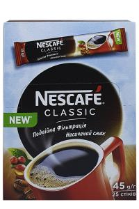 Чай черный с бергамотом в пакетиках Hyleys Earl Grey 25 шт х 2 г