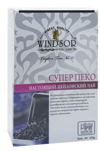 Чай черный Windsor Super Pekoe 100 г (53161)
