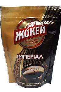 Кофе растворимый Жокей Империал 65 г (540)
