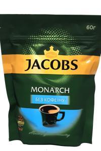 Кофе растворимый без кофеина Jacobs Monarch 60 г