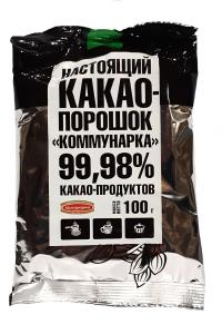 Какао-порошок Коммунарка 100 г (517)