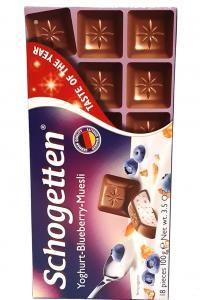 Шоколад Schogetten Yoghurt-Blueberry-Muesli Молочный с начинкой Йогурт Черника Мюсли 100 г (53391)