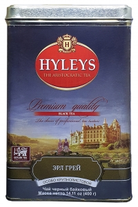Чай черный в пакетиках Greenfield Golden Ceylon 50 шт х 2 г  (54310)