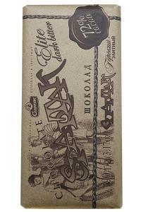 Шоколад Clavileno Rostres Черный горький 72% 250 г (53333)