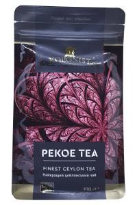 Чай черный Akbar Голубой Аметист 100 г (956)