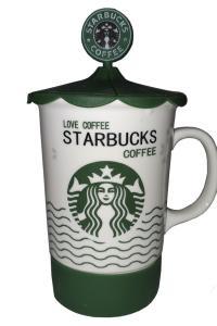 Кружка с крышкой Great Coffee  Звездный бакс Карусель 300 мл  (7501N-1)
