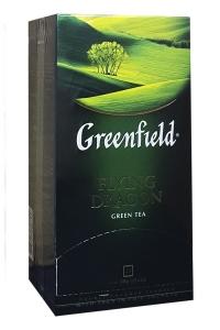 Чай черный с зеленым с ароматом вишни Hyson Wild Cherry 100 г (1073)