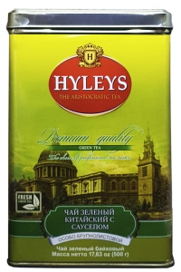 Чай черный с бергамотом Luitage Earl Grey Pekoe 100 г (52455)
