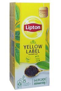 Чай черный крупнолистовой в пакетиках-пирамидках Twistea OPA 20 шт х 2 г (1698)