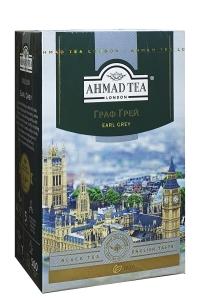 Кофе молотый Віденська кава Ранкова 250 г (52280)