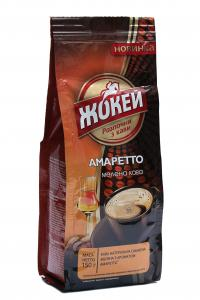 Кофе молотый с ароматом амаретто Жокей Амаретто 150 г