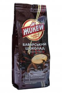 Кофе молотый с ароматом баварского шоколада Жокей Баварский шоколад 150 г