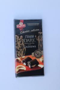 SPARTAK. Черный шоколад с кешью, 90 г