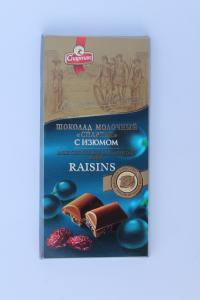SPARTAK. Молочный шоколад с изюмом, 90 г